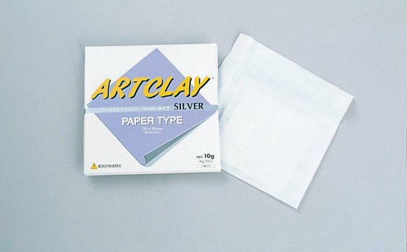 Paper Type 10g